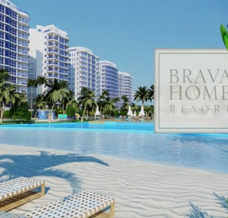 Brava Home Resort